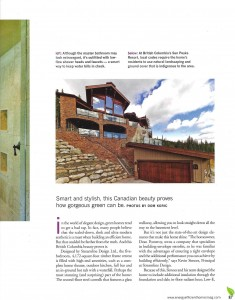 Project featured in a magazine